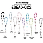 "4 1/2"" Baby Rosary with Silver Chain"