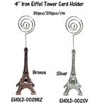 "4"" Eiffel Tower Card Holder"