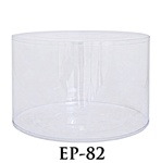 "PVC Round Container - 10 1/4""D x 7 1/4""H"