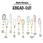 "4 1/2"" Baby Rosary with Gold Chain"