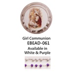 "20"" Scented Wood Rosary with Box - Girl Communion"