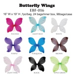 "16"" Butterfly Wings"