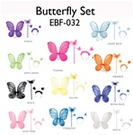 "3 pc Butteryfly Set 16"" Butterfly"