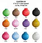 "8"" Paper Lantern with LED Light"