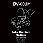 "9 1/2""H Wire Baby Carriage"